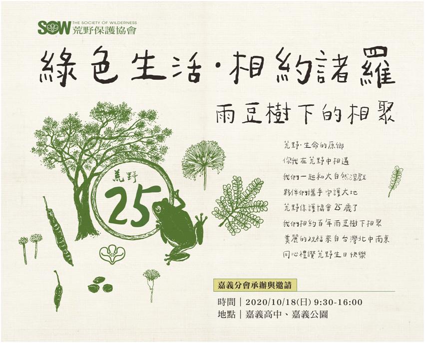 guan_wang_xuan_chuan_xiao_chi_cun_ban__0.png