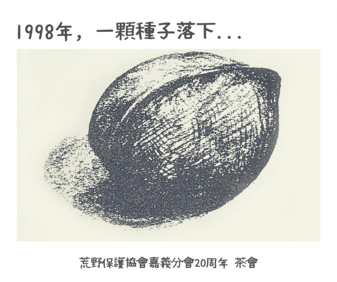 yao_qing_qia_.png