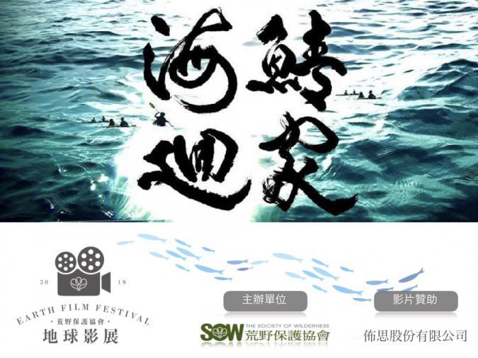 07edm_hai_qing_hui_jia__0.jpeg