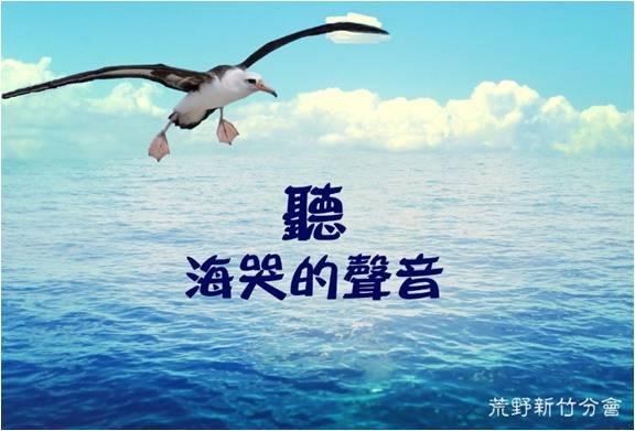 2017nian_xiao_yuan_xun_hui_hai_yang_dian_ying_tui_guang_jiang_zuo_.jpg