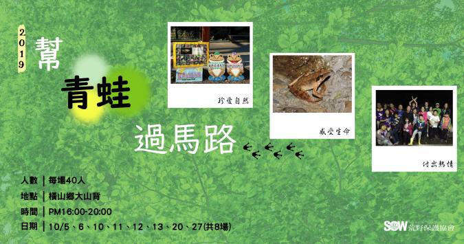 bang_qing_wa_guo_ma_lu_jian_zhang__-wu_qrcode.png
