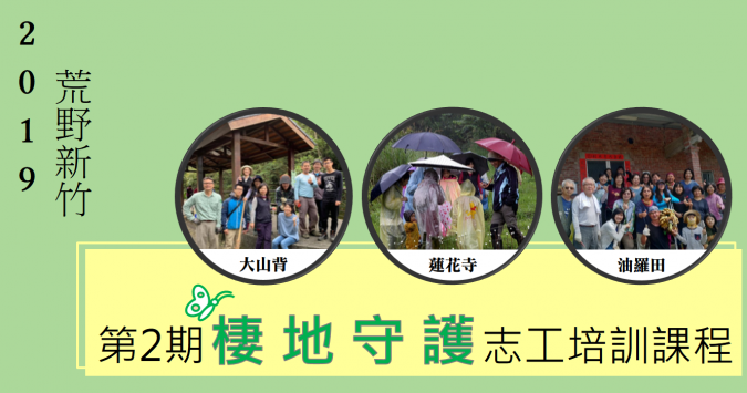 jian_zhang_pei_tu__qi_di_zhi_gong__xiu_zheng__0.png