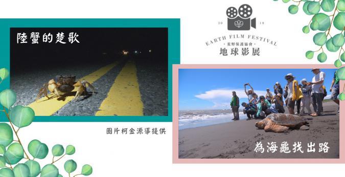 lu_xie_de_chu_ge_wei_hai_gui_zhao_chu_lu_fb.jpg