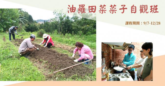 zi_guan_ban_12.jpg