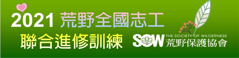 banner_yong_fang_.jpg
