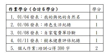 qi_hou_bian_qian_jie_xun_xu_qiu_.png