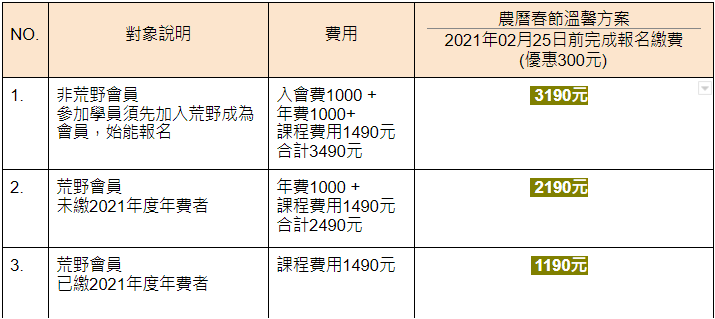 ying_mu_xie_qu_hua_mian__2021-02-23_205958.png