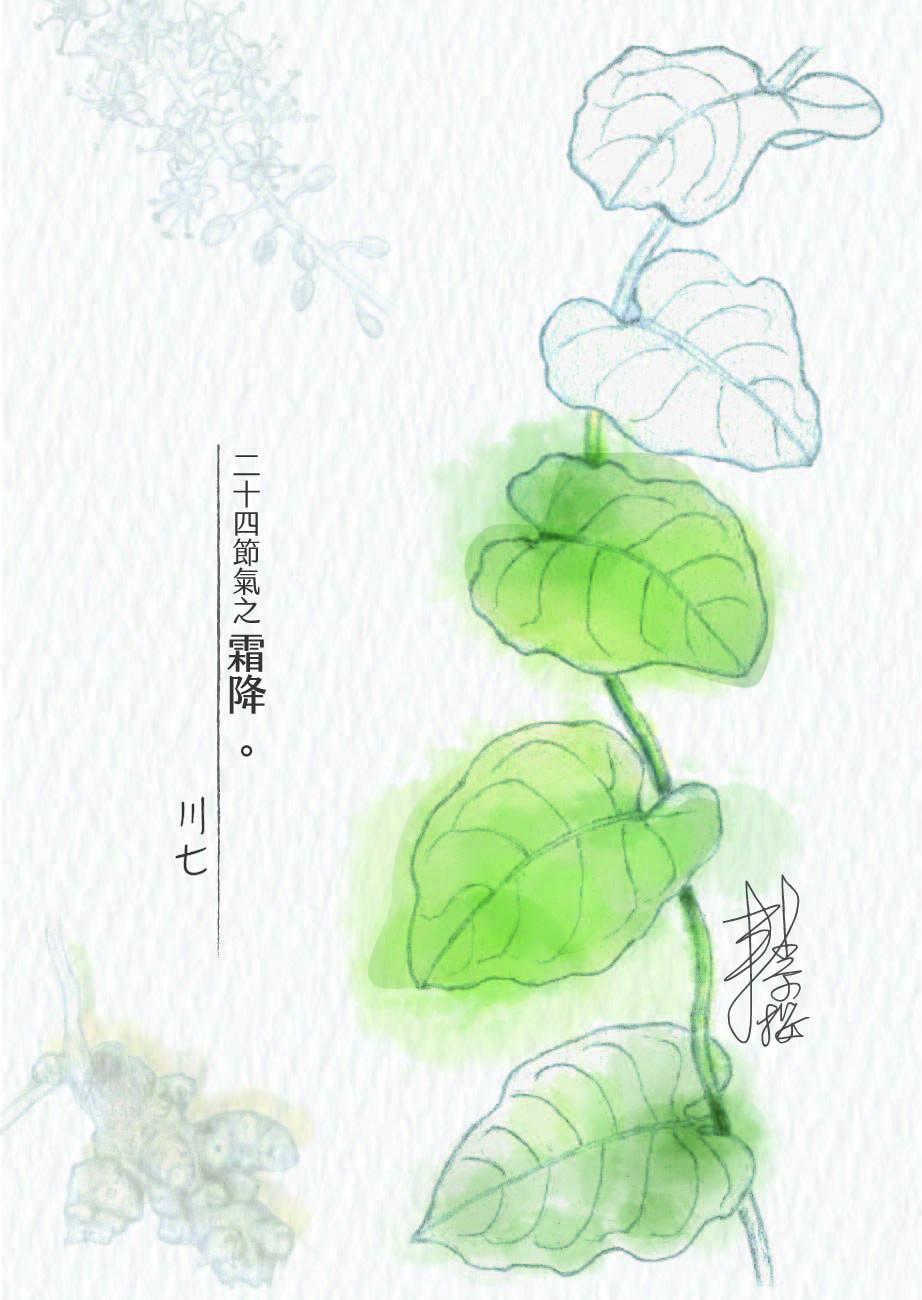 no.18shuang_jiang_-chuan_qi___shu_qian__a_0729__-01.jpg
