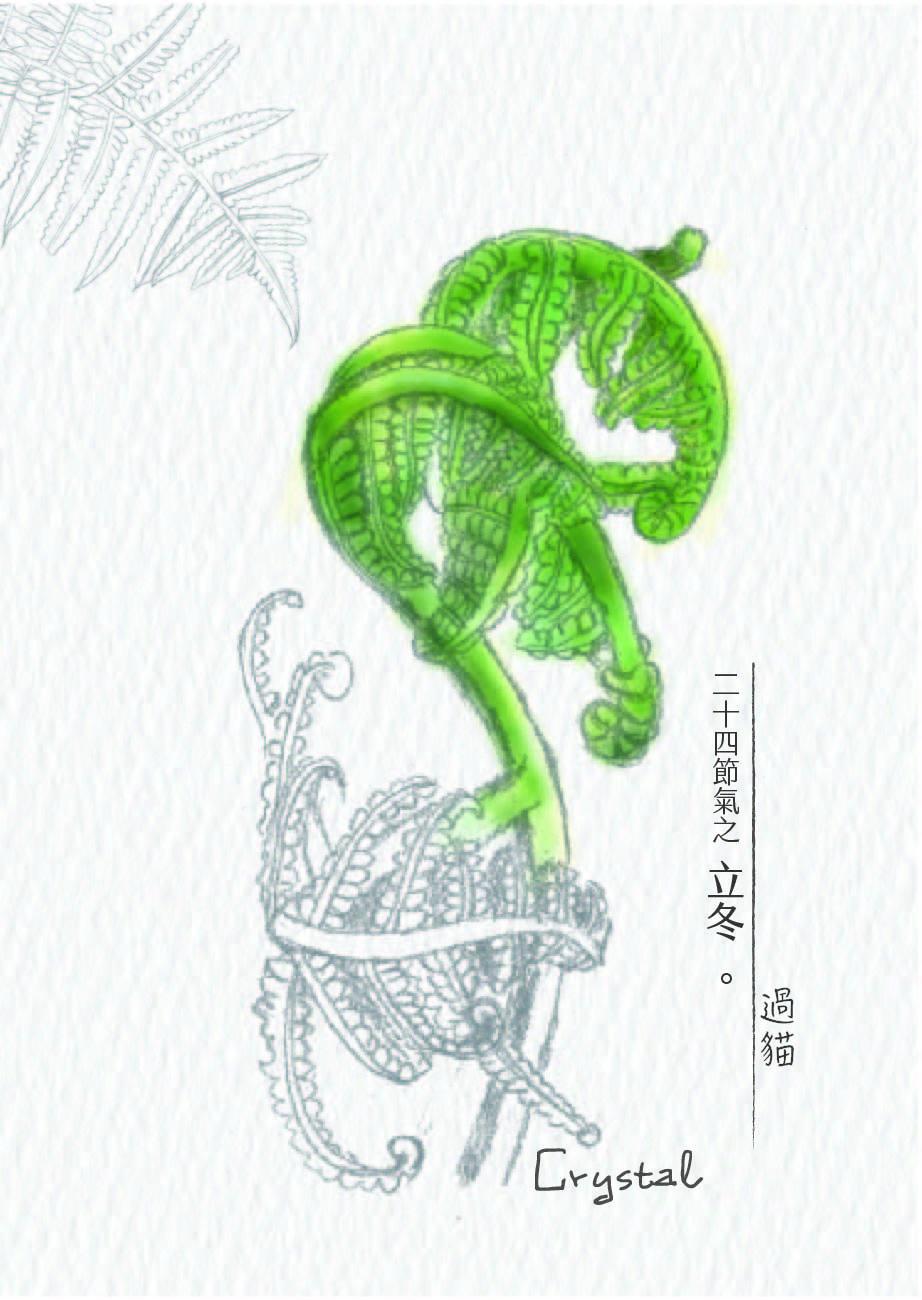 no.19li_dong_-guo_mao___shu_qian_a_0729-01.jpg