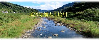 2021xi_liu_jiao_yu_xiao_yuan_tui_guang_jiang_zuo__2.png